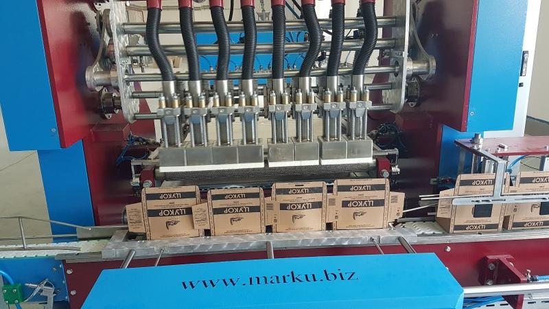 Оборудование для производства сахара раф