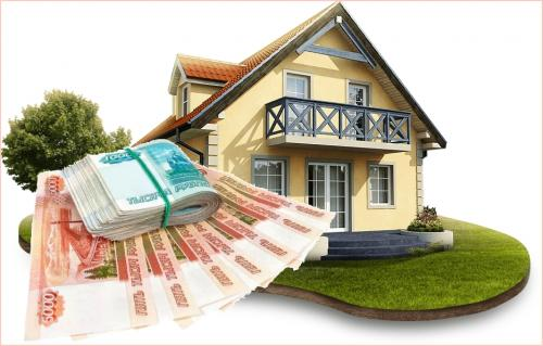 Займ под залог недвижимости от 2 в месяц