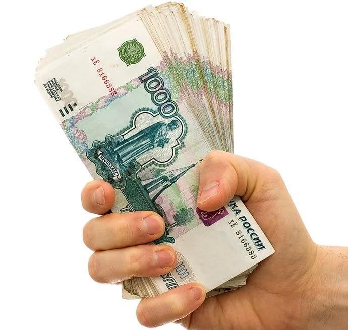 Деньги срочно, займы и кредиты в день обращения в любой ситуации
