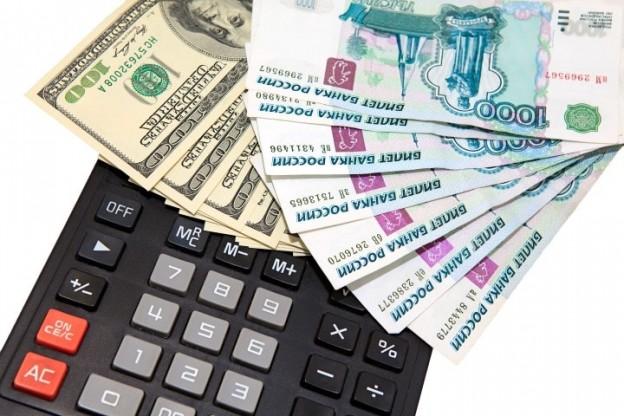 Поможем в оформлении кредит с любой кредитной нагрузкой.