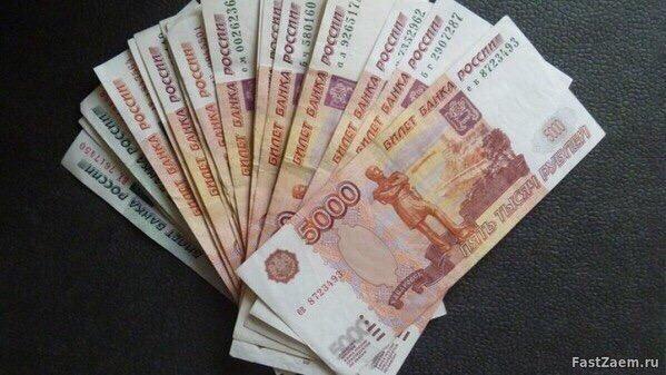 Помощь в получении кредита без предоплаты и без справок в Москве