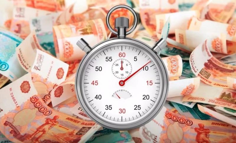 Деньги за 30 минут в Москве. Временно безработным. Без справок. Без предоплаты.
