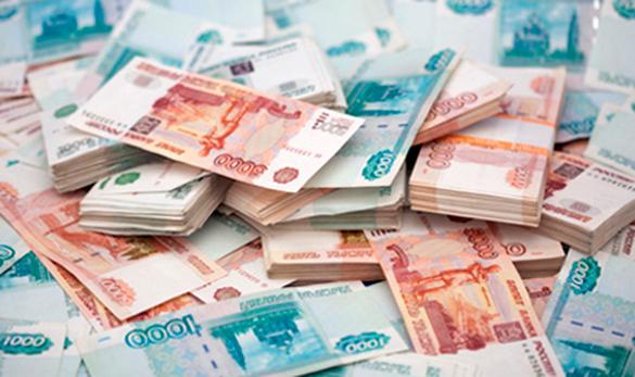 Оформляем банковский кредит от 300 000 до 5 000 000 рублей