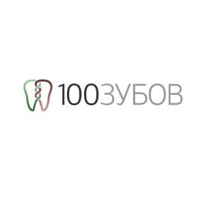 100 Зубов - Стоматологический портал