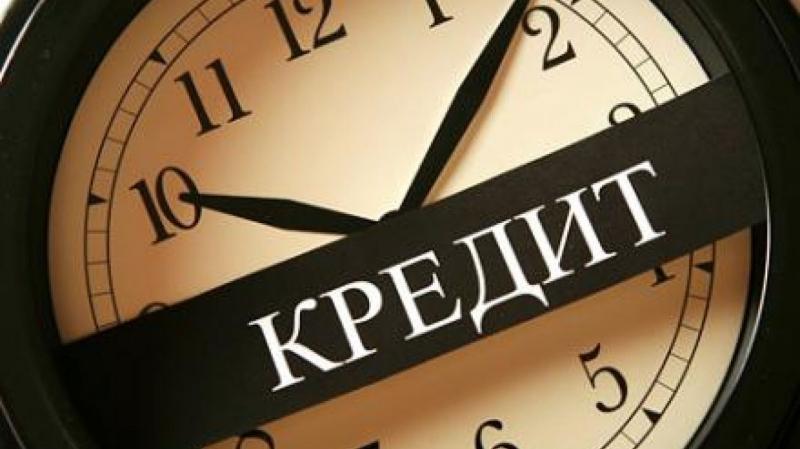 Срочный кредит от 350 000 рублей, помощь должникам.