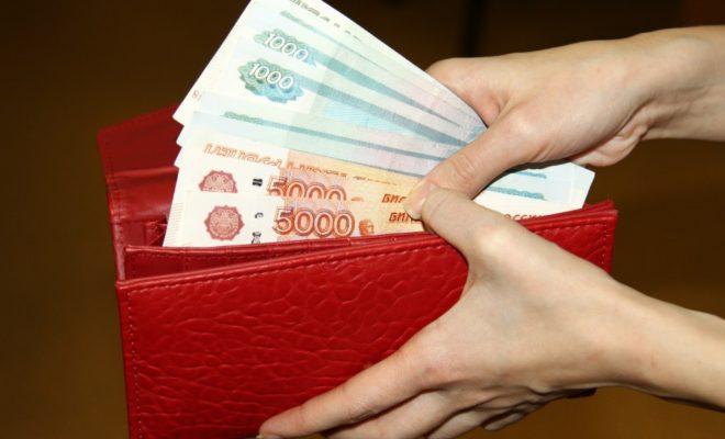 Деньги в долг с любой кредитной историей
