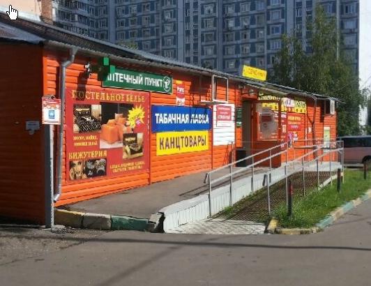 Предлагается  в  аренду  торговое  помещение  свободного  назначения  м Молодежная  ул.Кунцевская 5с2  500  кв.м  цена  450000  рублей  в  месяц