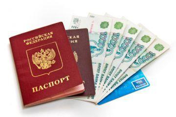 Помощь в получении кредита всем категориям граждан РФ