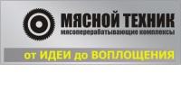 Оборудование для переработки мяса.Производство в Украине