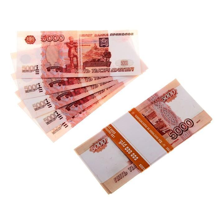 Помощь в сфере финансово-кредитных услуг.