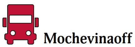 Отключить мочевину на Камазе Российским эмулятором в компании Mochevinaoff
