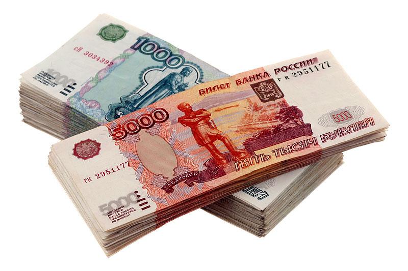 Деньги в займ без поручителей и залога