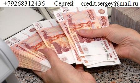 Деньги за день получи с любой кредитной историей.