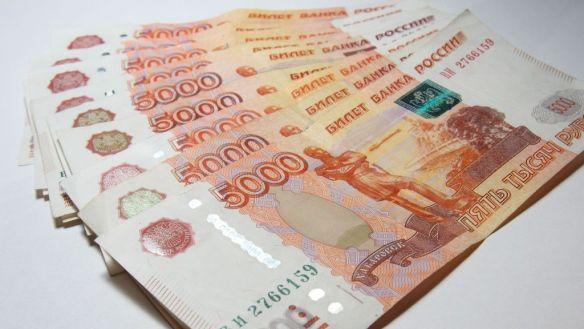 Банковский кредит до 1 500 0000р. в кратчайшие сроки КИ не важна.