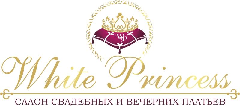 Свадебный салон White Princess