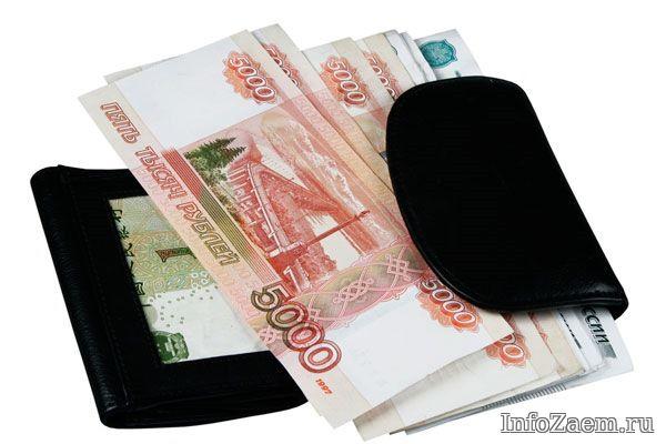 Грамотный специалист банковского дела поможет получить новый кредит