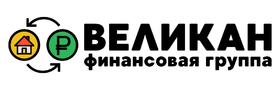 Займ под залог недвижимости в Екатеринбурге и Свердловской области
