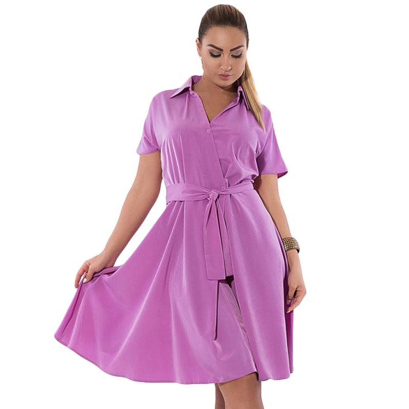 Ищите где приобрести красивое платье