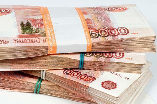 Поможем получить деньги от финансовых организаций и частных лиц