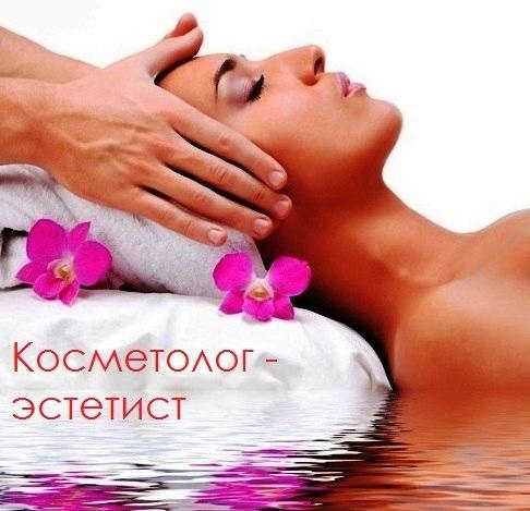 красота и здоровье,косметология