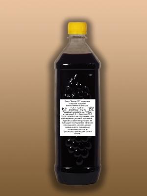 Коньяк, бренди, вино, чача, коньячный спирт и др. от производителя.