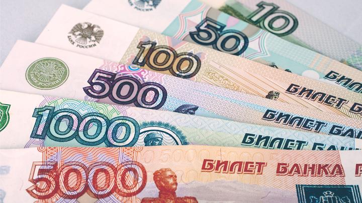 Реальная помощь в получении банковского кредита до 5.000.000 рублей