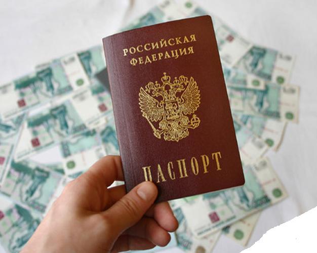 Срочно нужна сумма от 300 000 до 5 000 000 рубл
