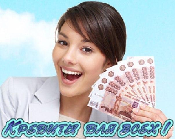 Взять деньги в долг у частного лица без предоплат