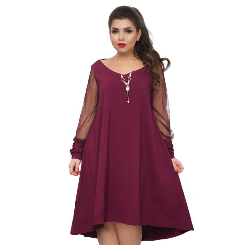 Хотите приобрести красивое платье