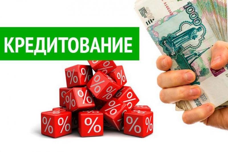 Деньги за час, получите до 3 миллионов рублей