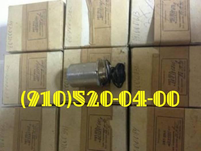 Продам электромагниты ЭМТ-125, ЭМТ-223А, ЭМТ-226, ЭМТ-230, ЭМТ-231А,