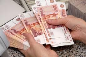 Деньги в долг из собственных средств