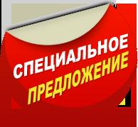 До 150 000 рублей и на срок до 730 дней на всей территории России