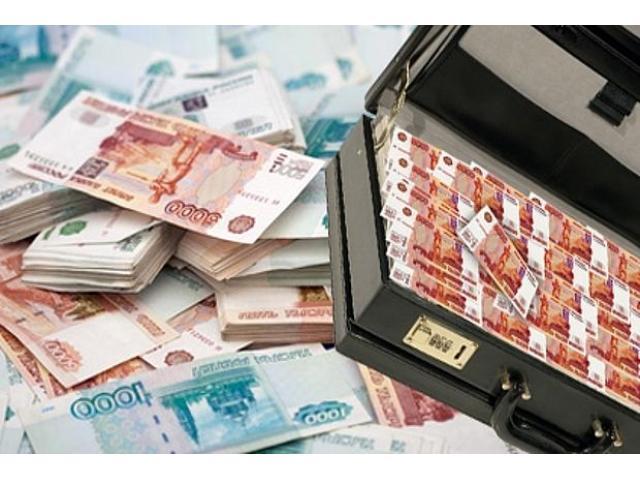 Кредит по двум документам до 5.000.000 рублей несмотря на плохую КИ
