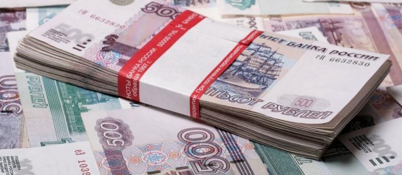 Деньги в долг без предоплаты, справок и поручителей