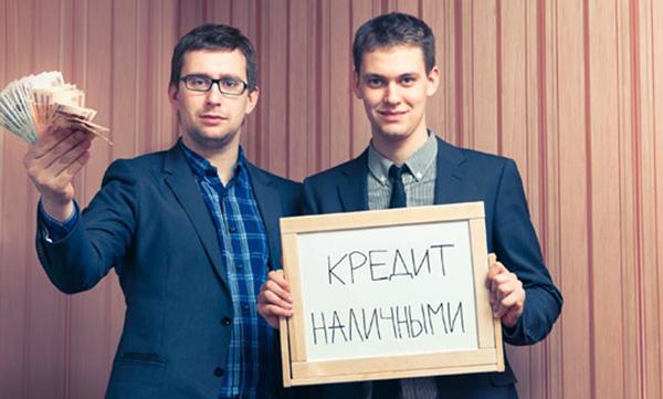 Кредит без отказа для граждан РФ.