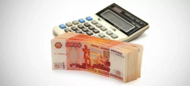 Кредит  займ наличными, любые суммы до одного миллиона рублей в день обращения.