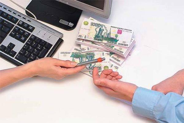 Деньги в долг от частного инвестора, выдача с любой кредитной историей