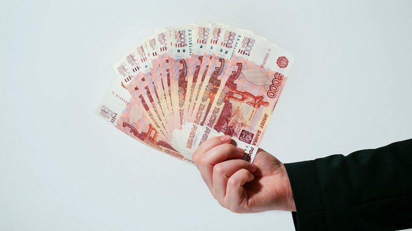Оформим банковский займ с любыми просрочками в течении 1-2 дней.