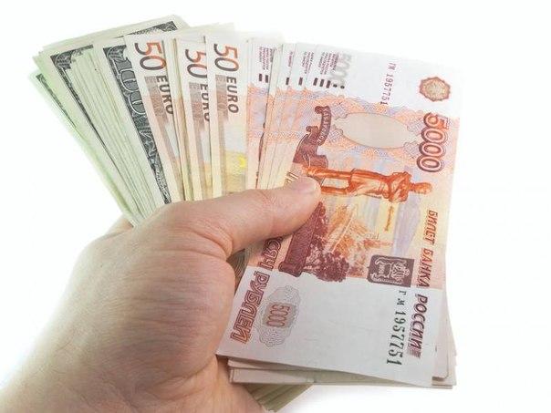 Срочный кредит в банке через сотрудников