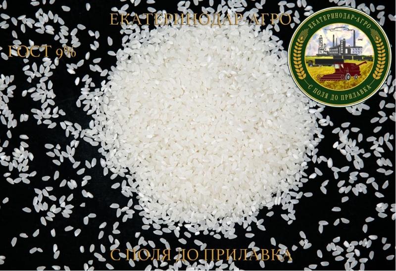 Рис высший сорт оптом от производителя