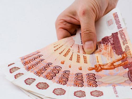 Гарантированная помощь в получении кредита с плохой ки и долгами