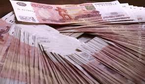 Частные деньги легко и  наличными