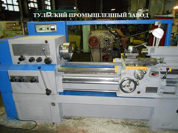 Станок токарный после ремонта 1К62, 1К62Д, 16К20, 16В20, 16К25, 1М63, 1М65 с шли
