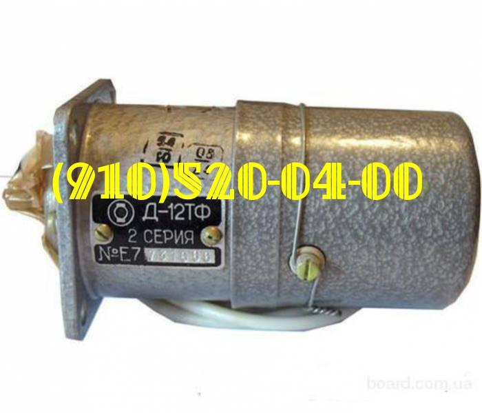 Продам МА-40А МП-100Б1 Д-12ТФ-1 Д-4500К МТ-3000-2С МТ-3000-3С