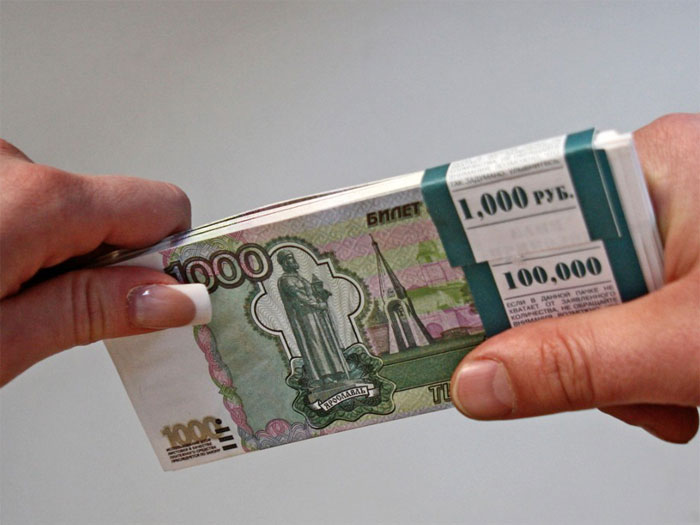 Срочный кредит до 5 млн в Москве По двум документам С любой ки