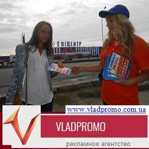 Хостес, стендистки, раздача листовок, промо акции Киев