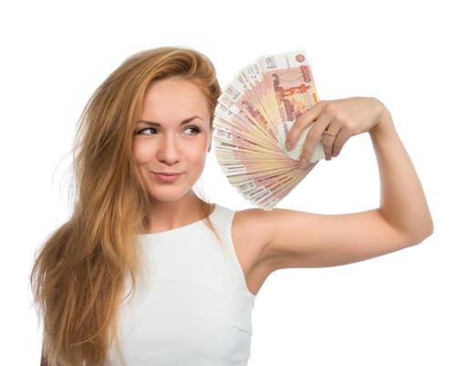 Деньги в долг в день обращения