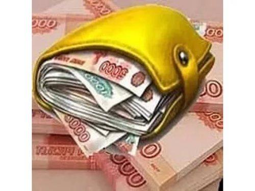 Оформляем кредит от 300 000  1 500 000 рублей Ускоренное получение без предопл