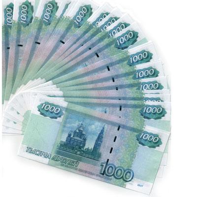 С любой КИ до 1 500 000 рублей без предоплат в Москве и регионах
